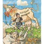 WWII Russian Propaganda Poster