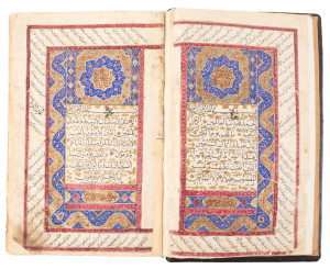 Printed Quran with hand-illuminations