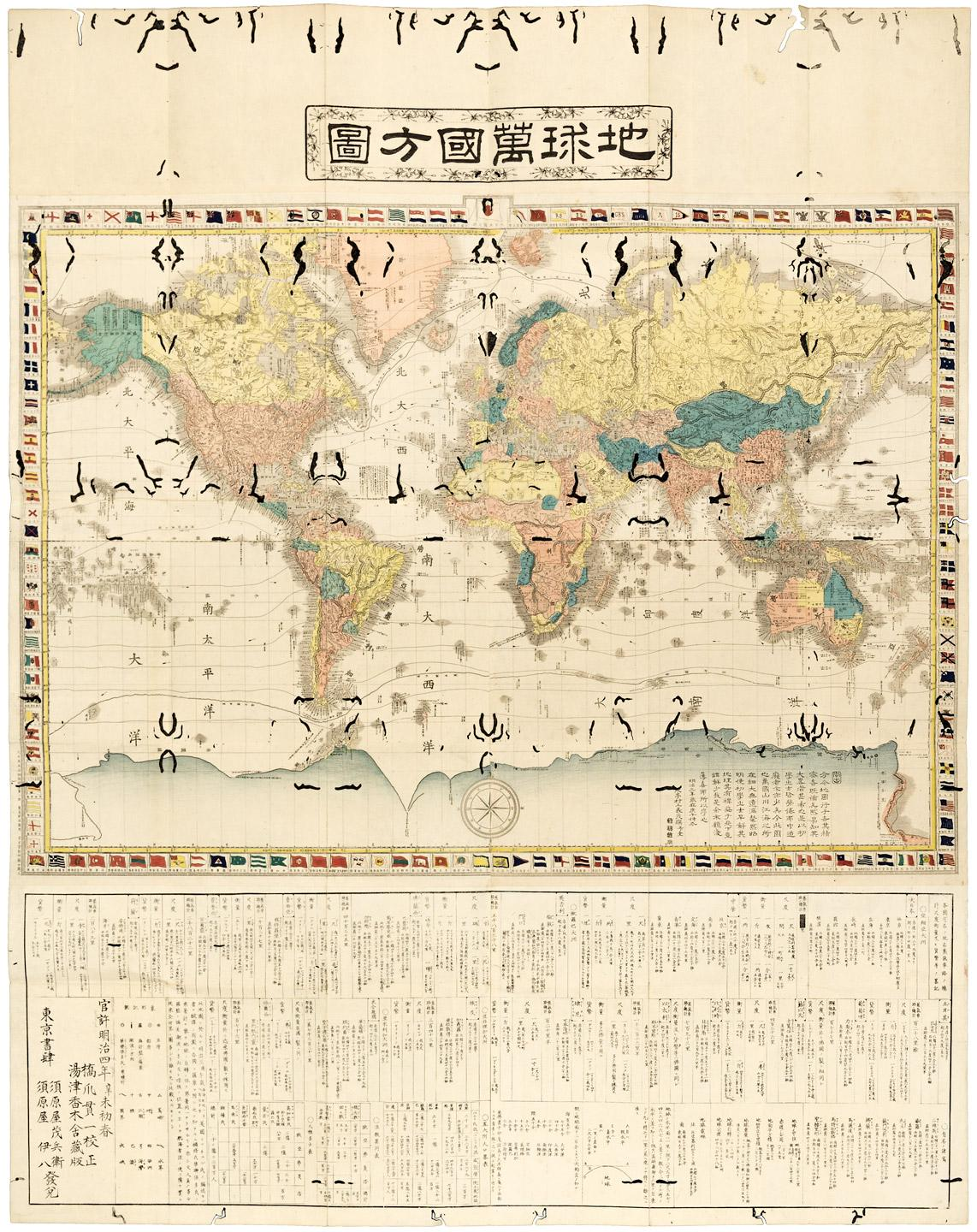 Chikyu bankoku hozu map of 10000 countries the world its map of 10000 countries the world its mountain ranges sea currents price estimate 1500 2500 gumiabroncs Image collections
