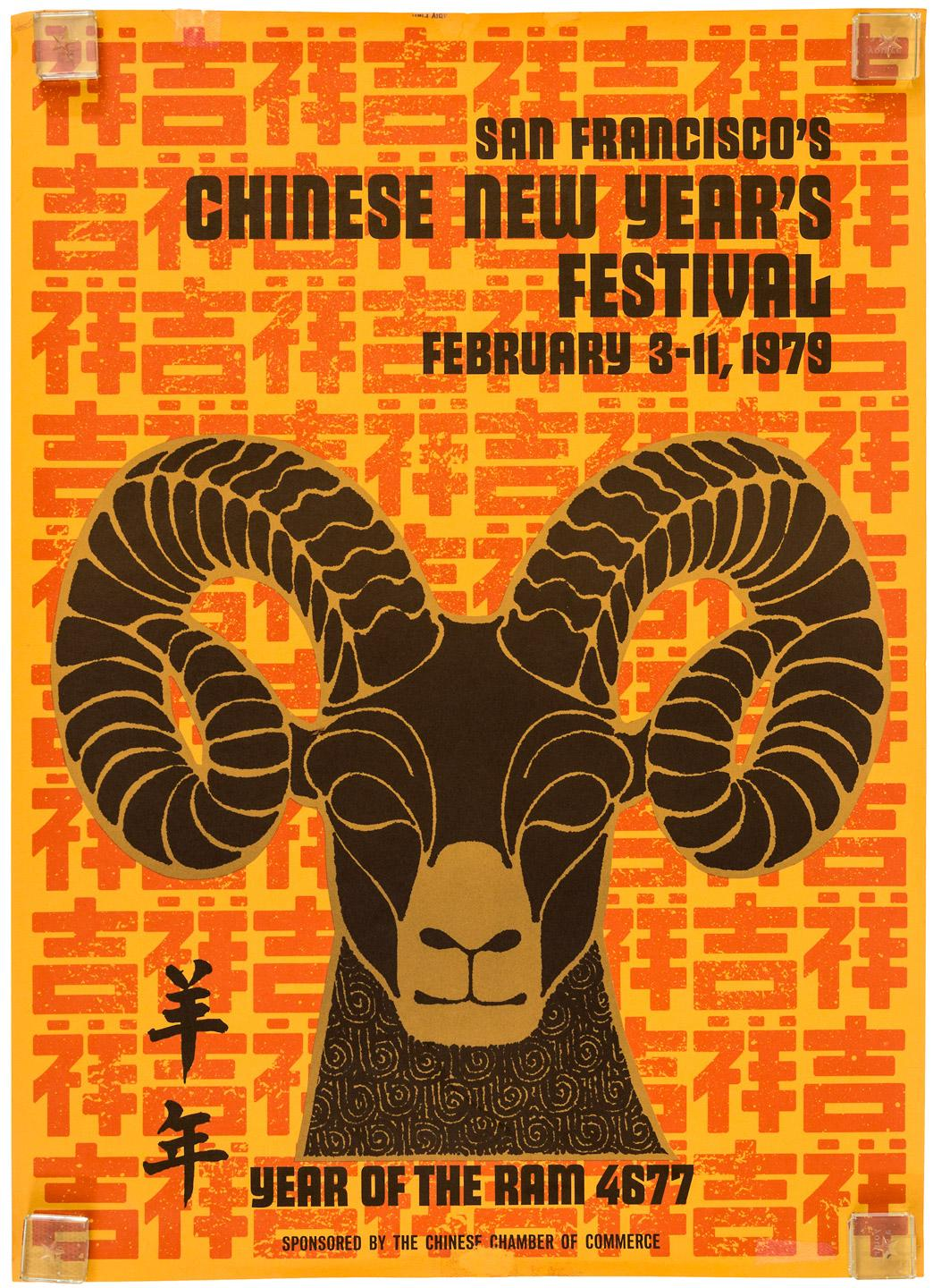 1978 poster san francisco chinese new years festival price estimate 100 150 - Chinese New Year 1978