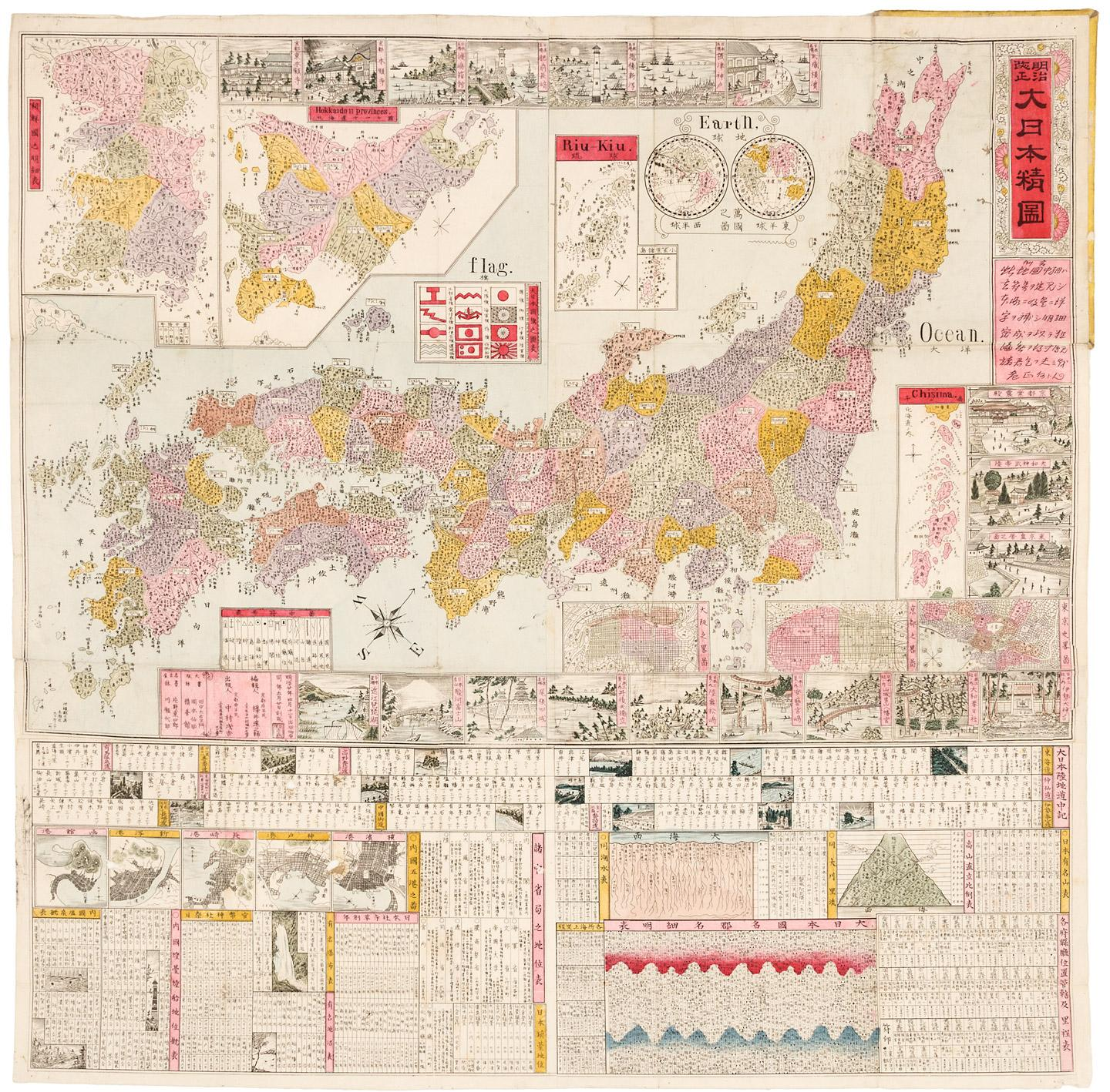 Dai Nihon zenzu (The picture of the Great Whole Map of Japan ...
