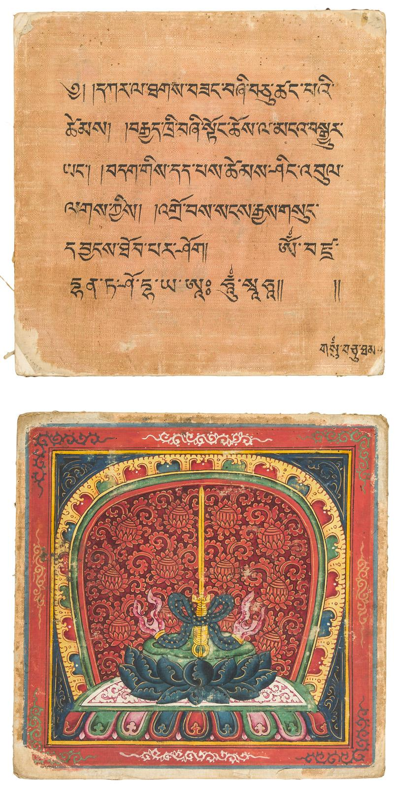 Two 17th century Tibetan Buddhist prayer cards made of silk - Price