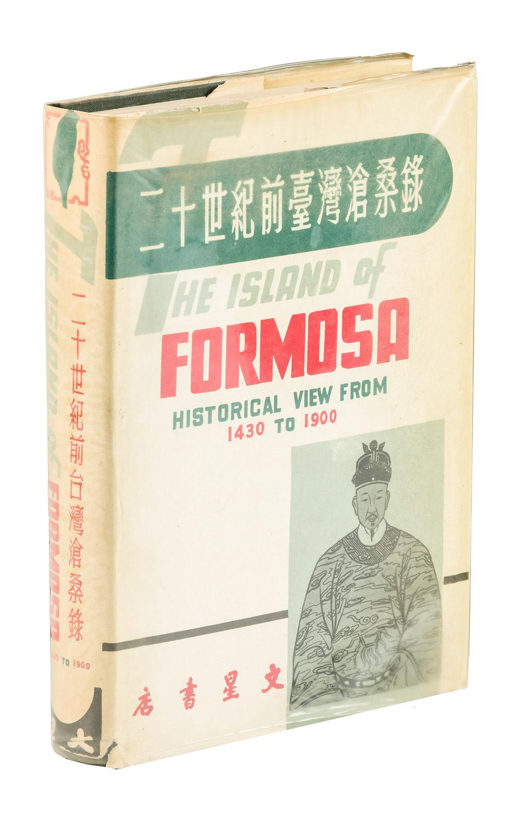 The Island of Formosa: Past and Present  History, People