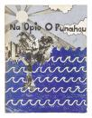 "Barack Obama's fifth grade yearbook, ""Na Opio O Punahou,"" signed by him with an inscription to a schoolmate"