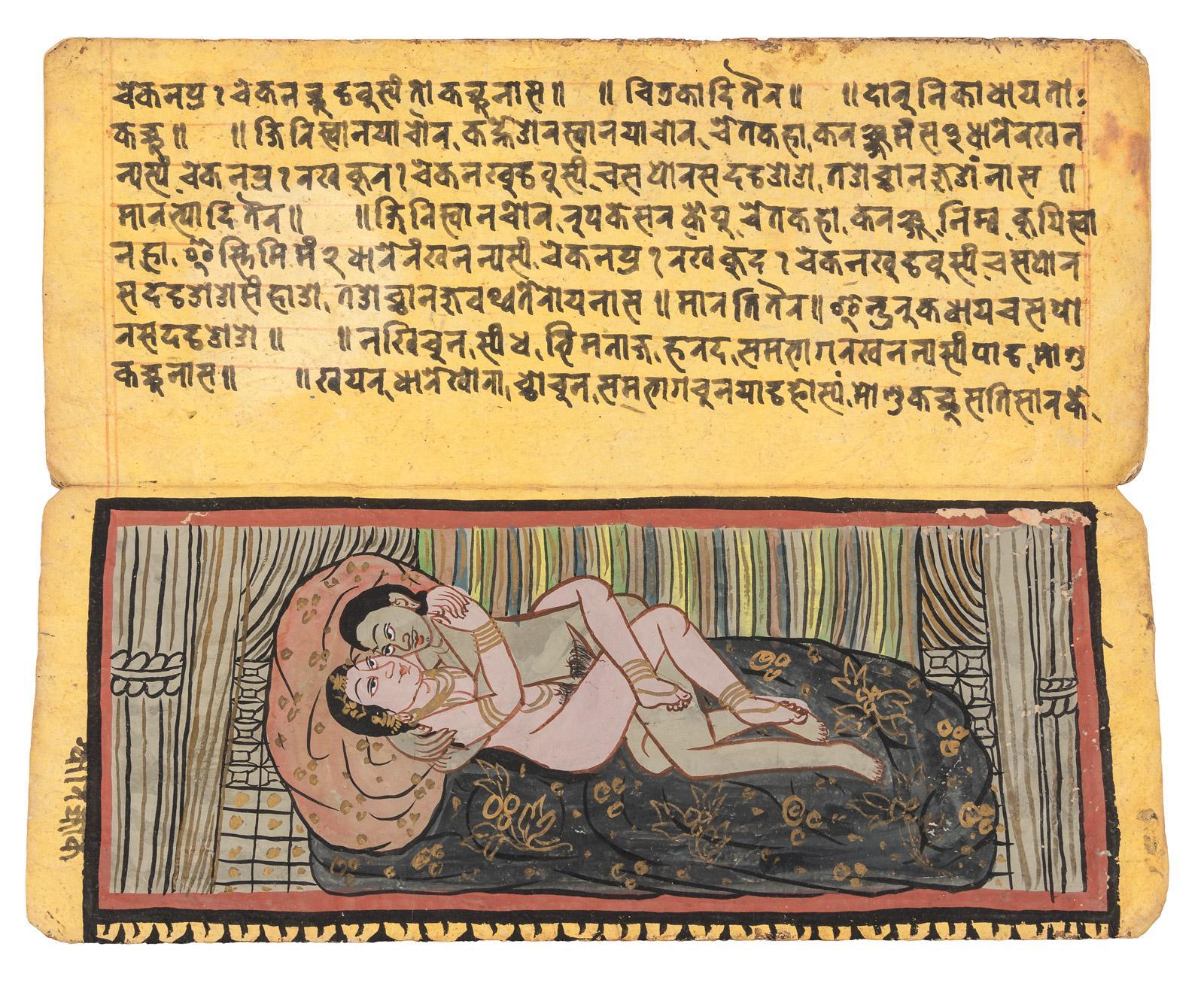 Kamsutra Hindi Book Photo