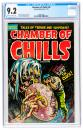 CHAMBER OF CHILLS No. 20